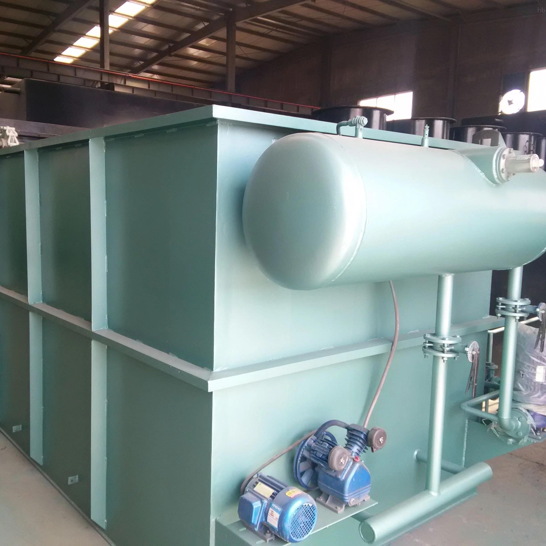 新型多规格溶气气浮机