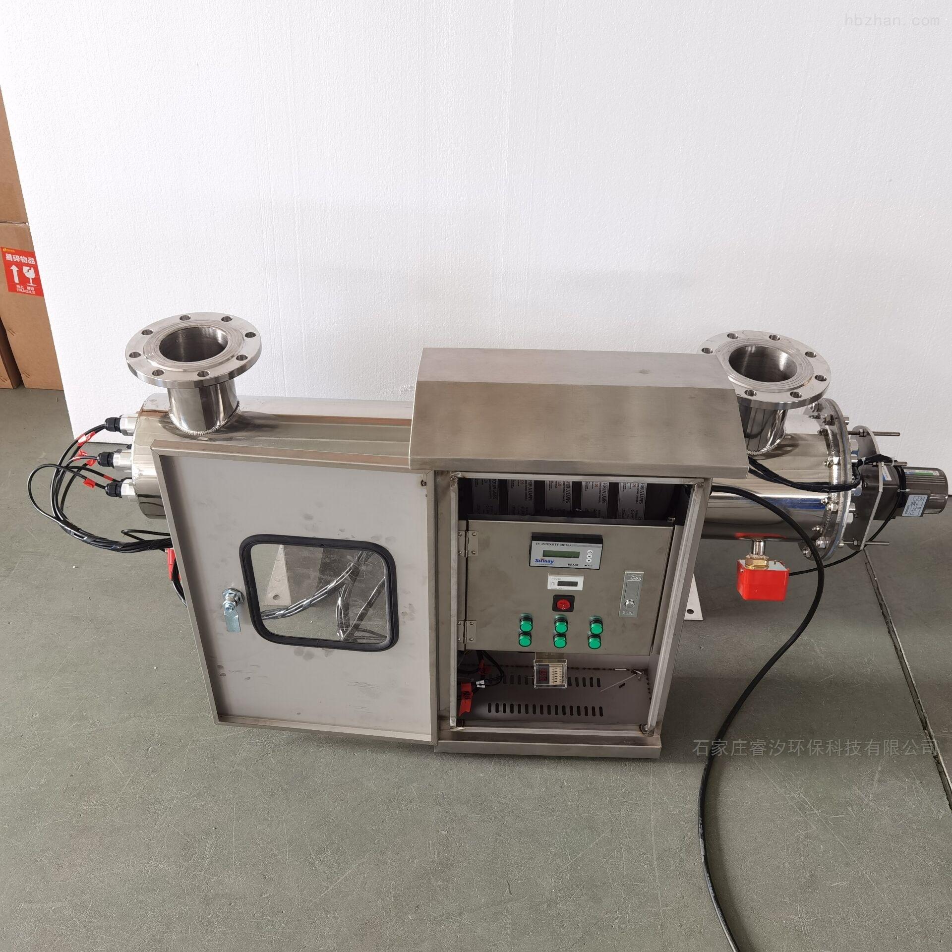 咸阳RXUV-500紫外线消毒器