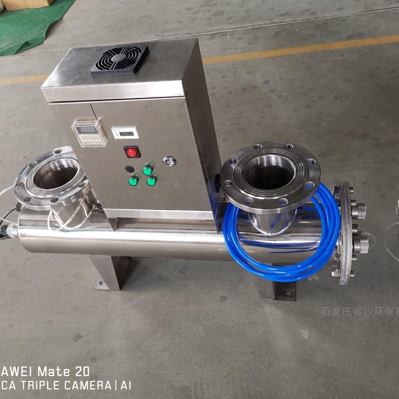 安徽RXUV-1050紫外线消毒器