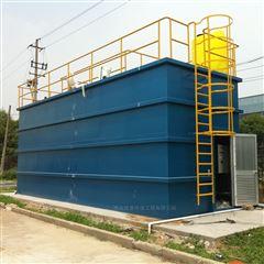 ht-417医院污水处理设备全国安装售后无忧达标排放