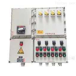 BXM(D)51-8/16K40防爆照明(动力)配电箱