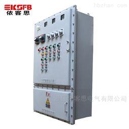 BXM(D)51-13K防爆照明(动力)配电箱 铝合金材质
