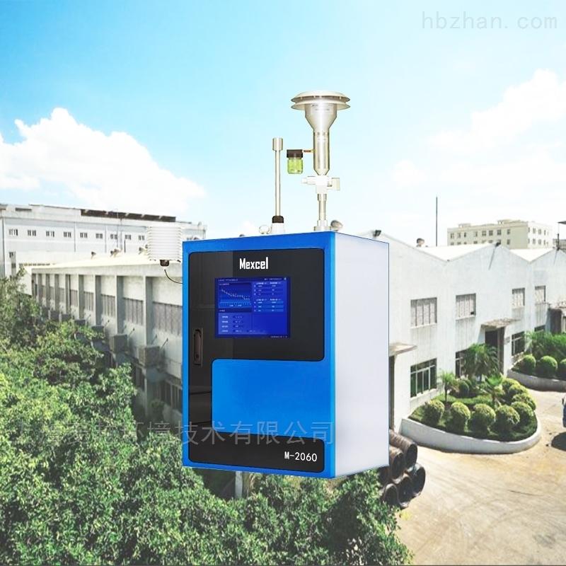 厂界无组织排放垃圾场臭气监测系统