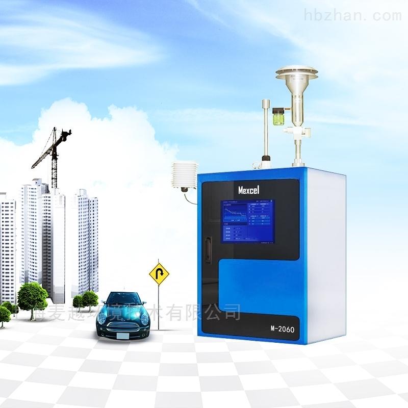 汽车空间在线恶臭气体监测供求信息