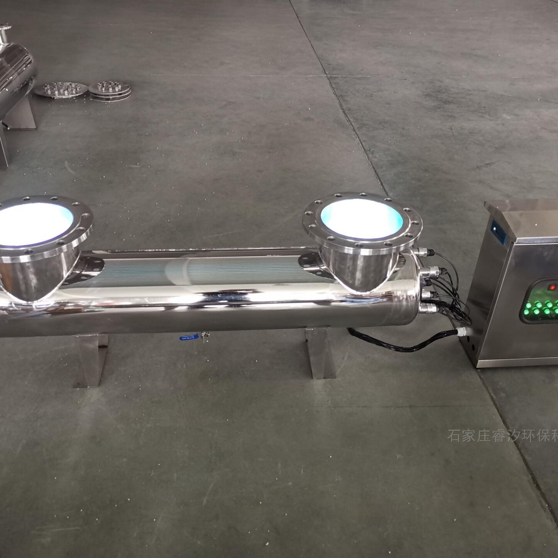 睿汐ZD-XZY30-3紫外线消毒器
