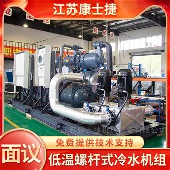 低温螺杆式冷水机组仁安药业