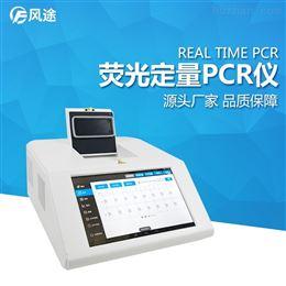 FT-PCR16检测非洲猪瘟仪器