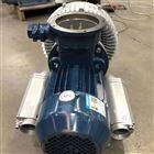 FB-10ZL7.5KW油气检测设备配套防爆漩涡气泵