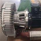 FB-7.5ZL炼油设备配套防爆漩涡风机