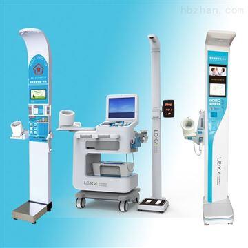 HW-900A健康自助一体机