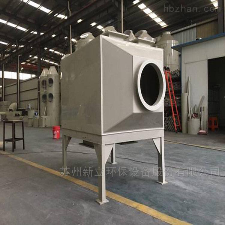 PP活性炭吸附箱 废气吸附设备 蜂窝炭箱