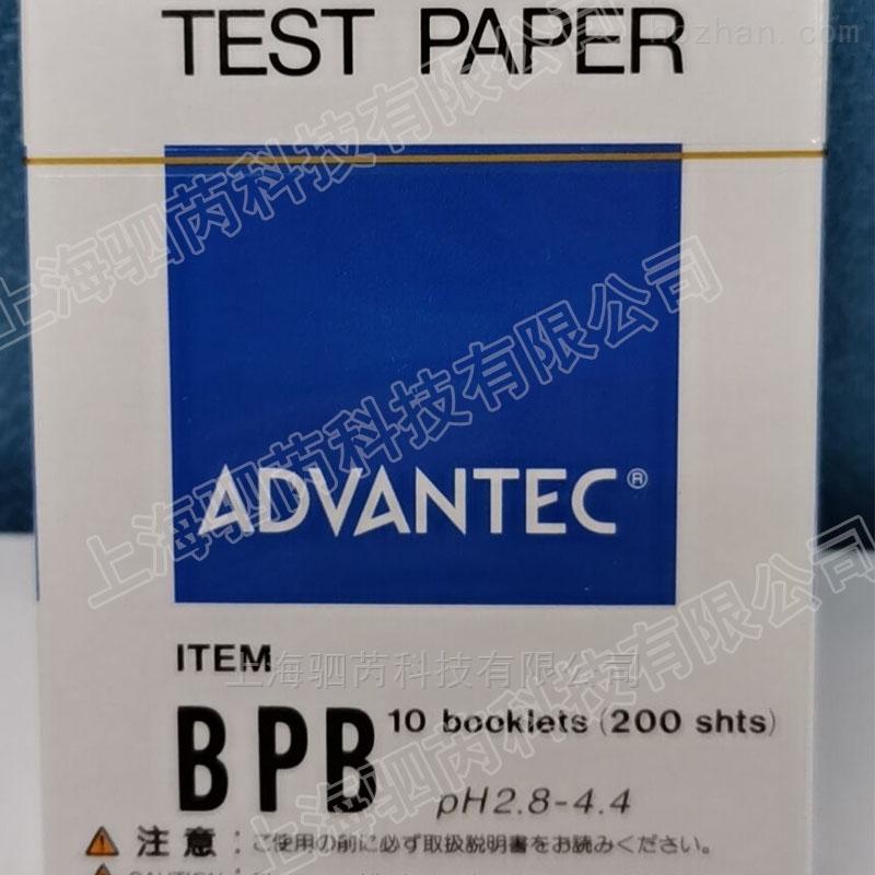 东洋BPB PH范围2.8-4.4试纸