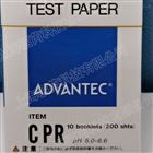 日本东洋PH值5.0-6.6 CPR型试纸