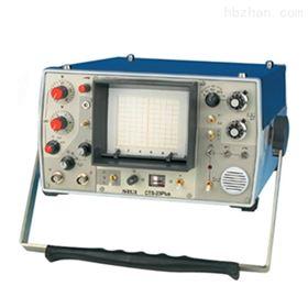 CTS-23超声波探伤仪