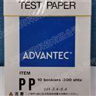 东洋PH试纸 PH3.4-6.4 PP型试纸