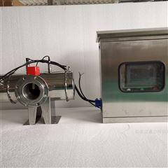 淮南RXUVZ-3/3.0KW紫外线消毒器