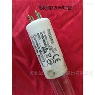 GYH紫外线消毒模块配套飞利浦灯管代理商