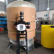 水处理肇庆、清远洗衣房用软化水设备