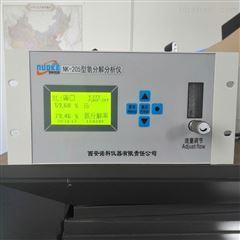 NK-200系列导热式气体分析仪