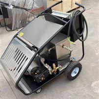 冷热水高压清洗机去除油污