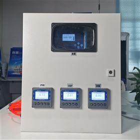 泳池專用愛普爾柜式水質五參數監測儀