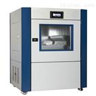 LT-139ISO11092 热阻湿阻试验仪