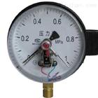电接点耐震压力表厂家供应