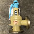 风机泄压阀 A47W-2Q SD-125