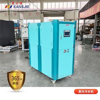 5~35℃激光冷水机型号