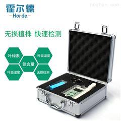 HED-YA国产叶绿素仪