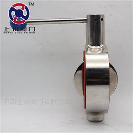 D371PX-16P不锈钢卫生级蝶阀