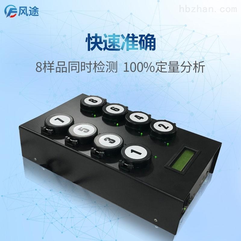 全自动微生物检测仪