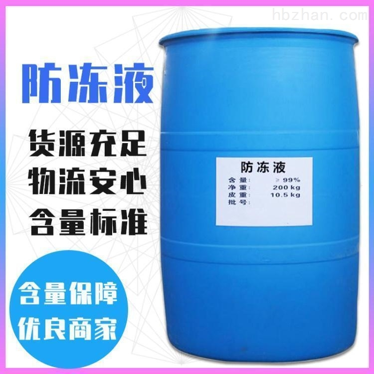 中央空调地暖防冻液价格合理