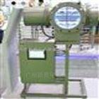 中壓紫外線消毒器