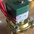 SCG356B002VMS 24v阿斯卡ASCO电磁阀SCE238D010 AC220V作用