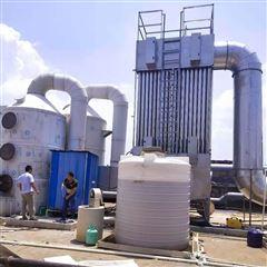 KT湿式脱硫静电除尘器