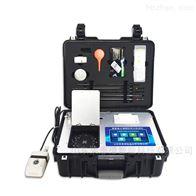 土壤养分检测仪-氮磷钾土壤检测设备