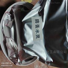 批发大蒜味液体臭味剂符合质量要求