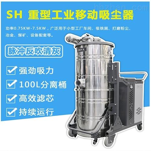 DL-脉冲工业吸尘器