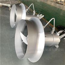 QJB0.85/8飞力高速潜水搅拌机