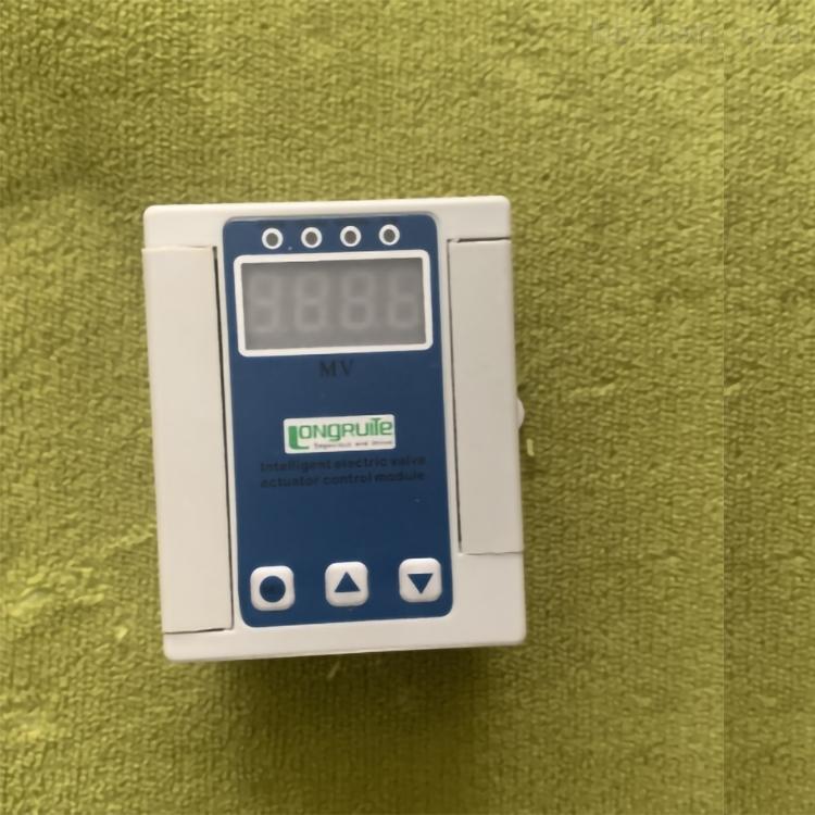 LRT-T-3電動執行器控制模塊