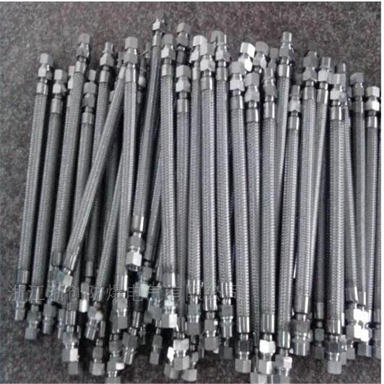 304不锈钢防爆软管规格
