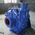 環保型臥式耐腐渣漿泵
