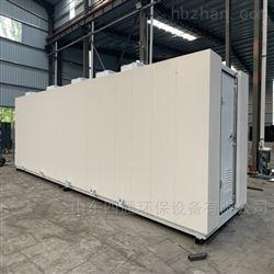 5吨每天生活废水处理设备