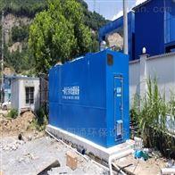 景观水池污水处理设备