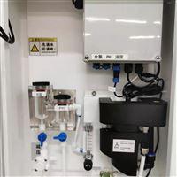 住宅自来水水质检测多参数在线检测仪