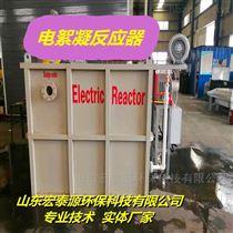 HEPR电絮凝电解除磷设备