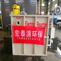 HECR电解反应器电絮凝设备
