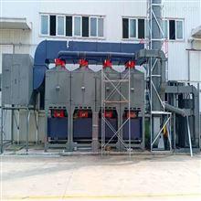 有机废气处理设备 催化燃烧装置