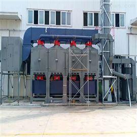 废气净化有机废气处理设备 催化燃烧装置